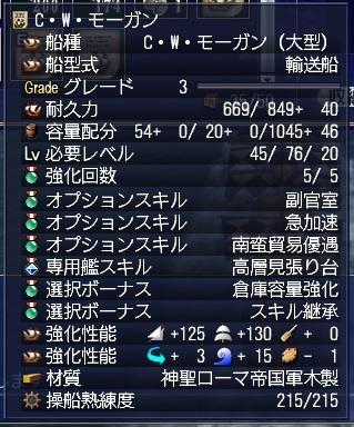 20161119090224cf6.jpg