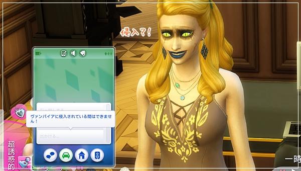 VampiresGP-Val3-32.jpg