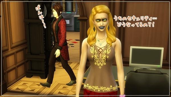 VampiresGP-Val3-33.jpg