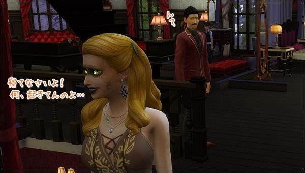 VampiresGP-Val3-34.jpg