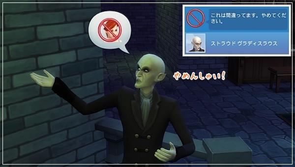 VampiresGP-ValK7-41.jpg