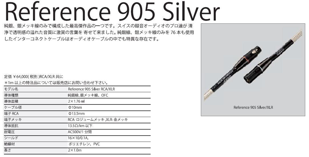 reference905silver_1.jpg