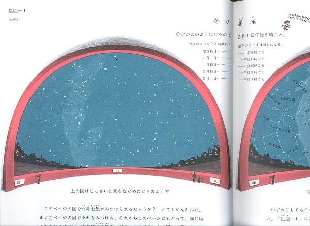 20170120222449568.jpg