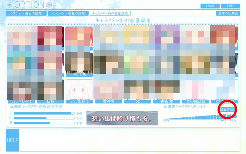 2016012900001.png