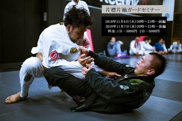 1106okamoto2.jpg