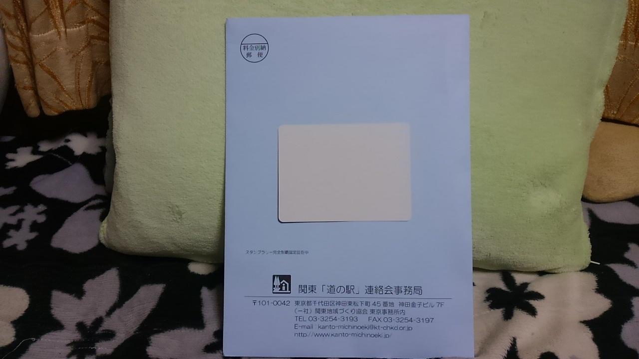 KIMG3158[1]