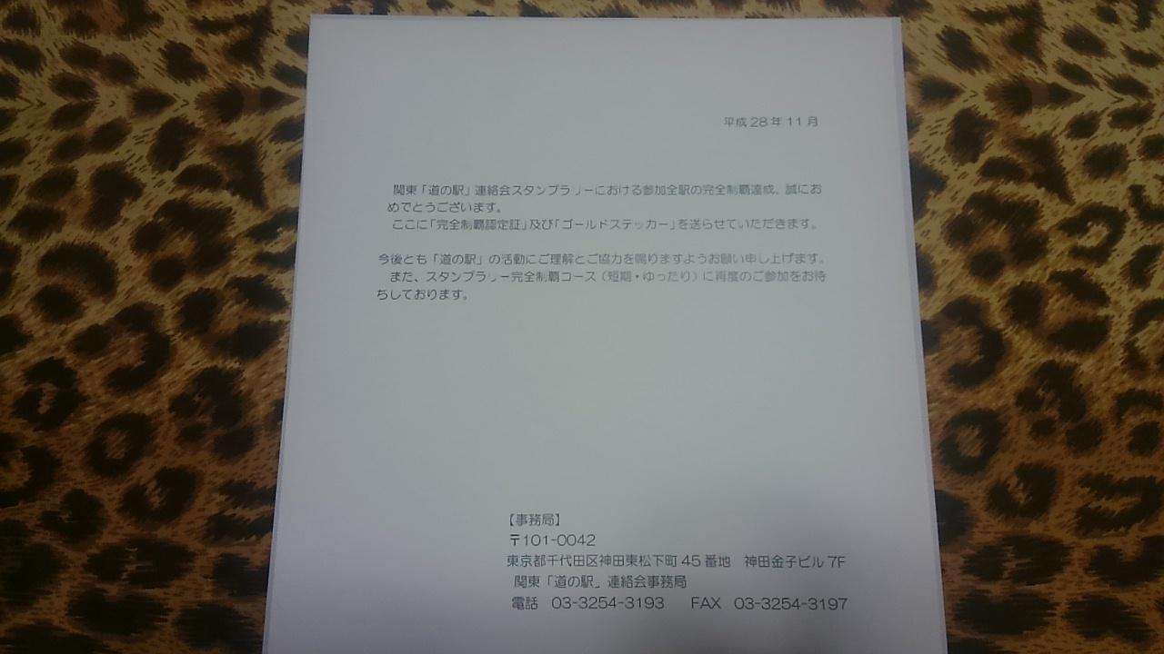 KIMG3213[1]
