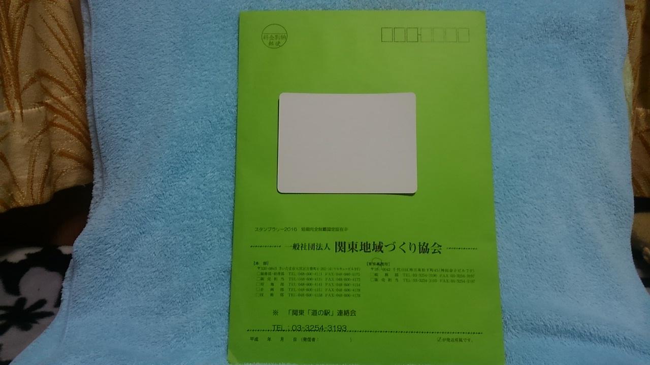 KIMG3250[1]