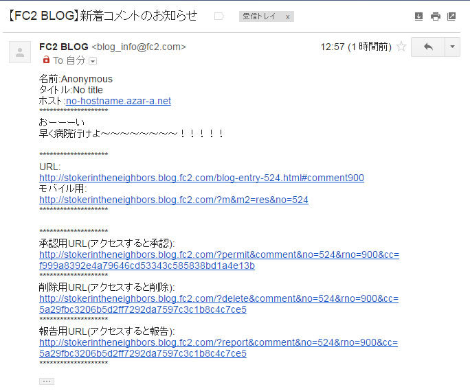 spam-912192364-02.jpg