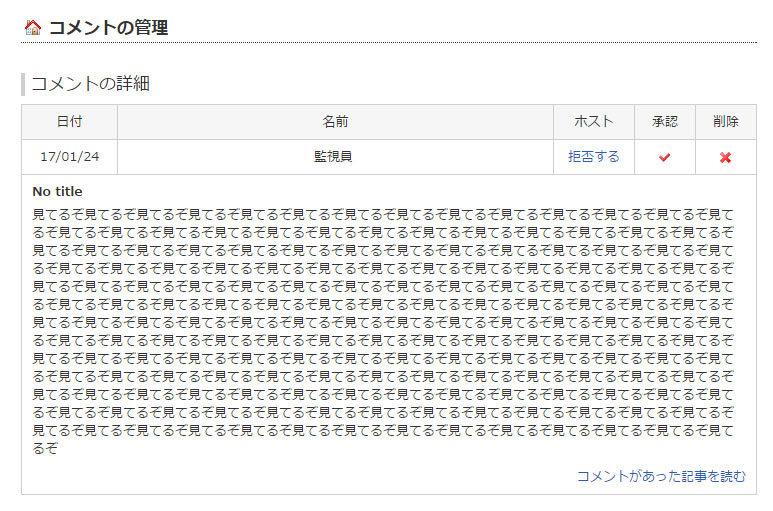 spam-912192364-04.jpg