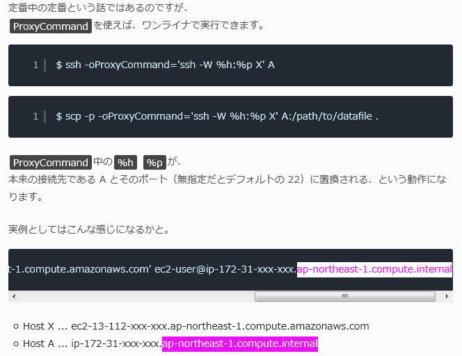 spam-912192364-11.jpg