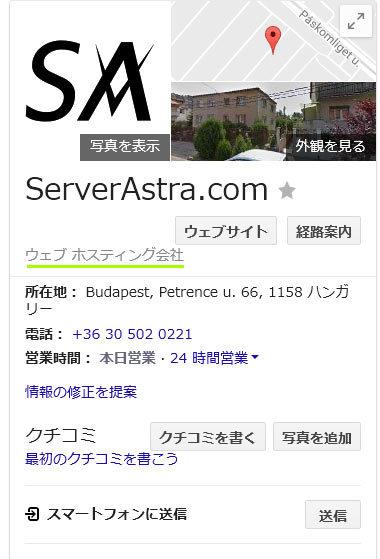 spam-912192364-17.jpg