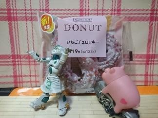 DSC_3786mini.jpg