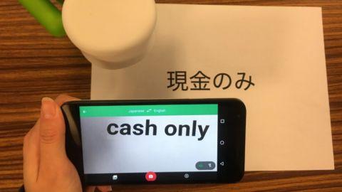 海外の反応 翻訳