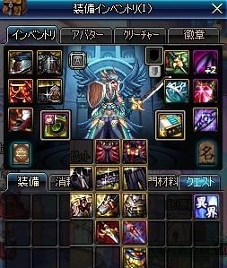 ScreenShot2017_0113_162149753.jpg