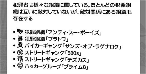 2016-12-30_001010.jpg