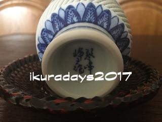 20170101_湯のみ2