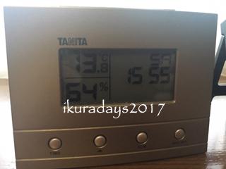 20170110_ondo3tanita.jpg