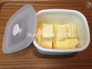 20170125_butter.jpg