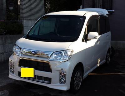 161218_Car01.jpg