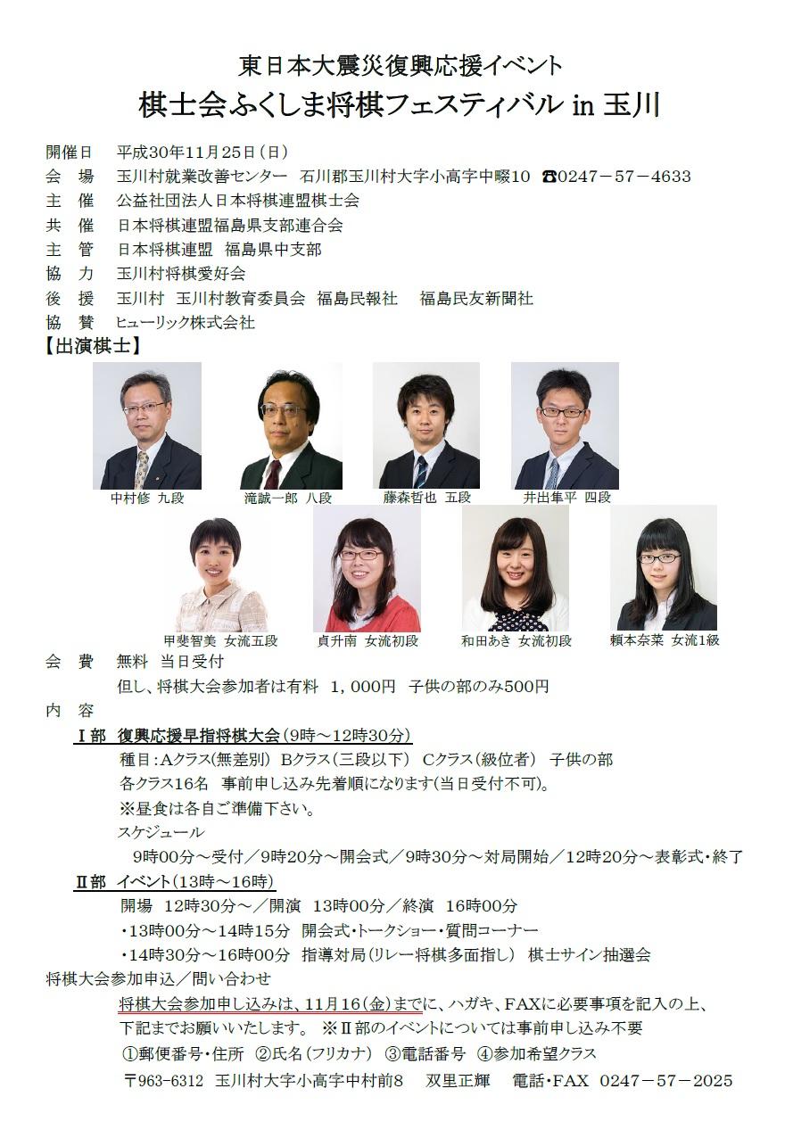 kisifes_tamakawa_20181020.jpg