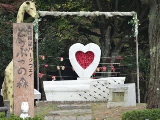 奥琵琶湖パークウェイつづら尾崎展望台