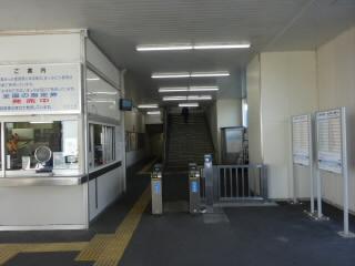 JR湖西線比良駅