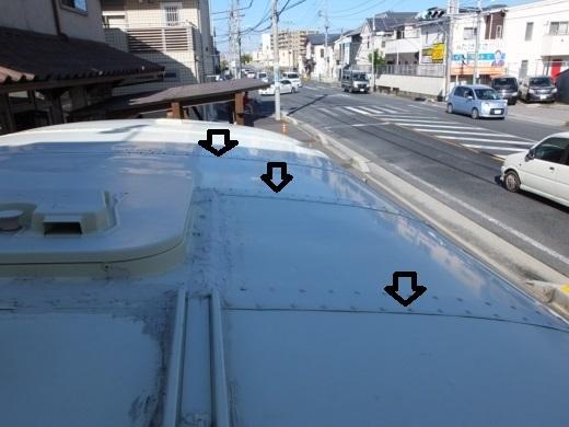 雨漏り修理2 (2)