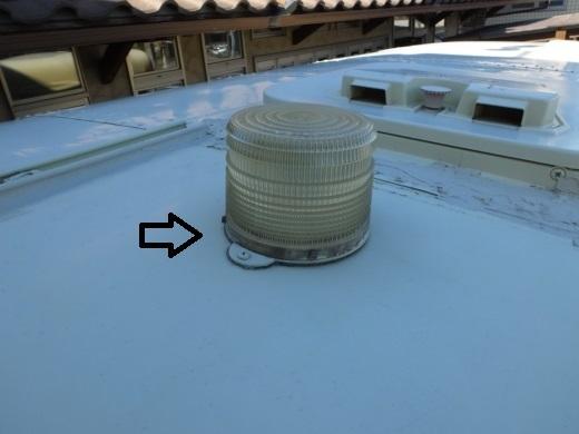 雨漏り修理2 (3)