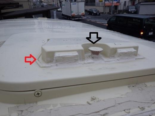 雨漏り修理5 (30)2