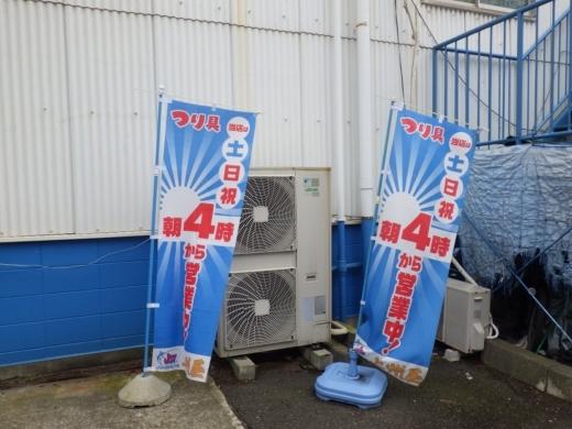 横須賀海辺つり公園 (5)