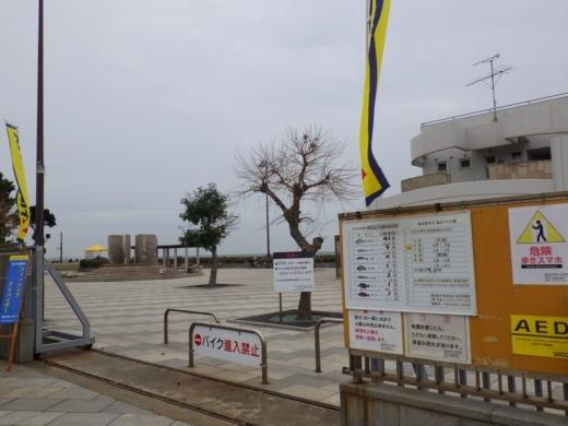 横須賀海辺つり公園 (8)