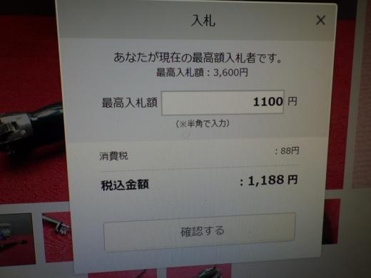 いんすたんとふぃっしゃーまん (3)