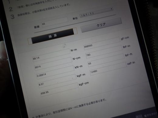 サービスマニュアル (1)