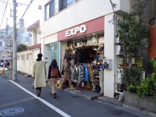 金魚坂へ (2)