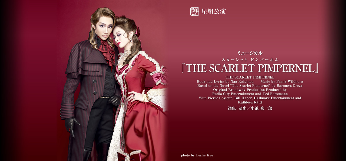 the-scarlet-pimpernel.jpg