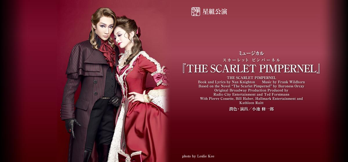 the-scarlet-pimpernel.jpg