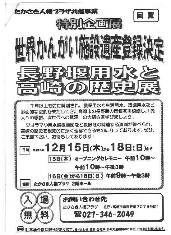 2016_12_18_01.jpg