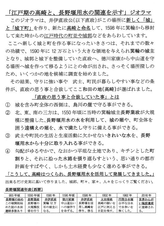 2016_12_18_04.jpg