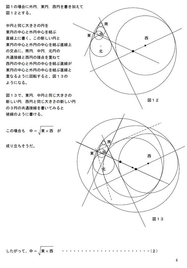 2017_01_25_4.jpg