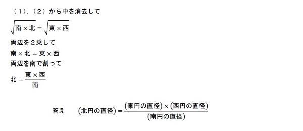 2017_01_25_5.jpg