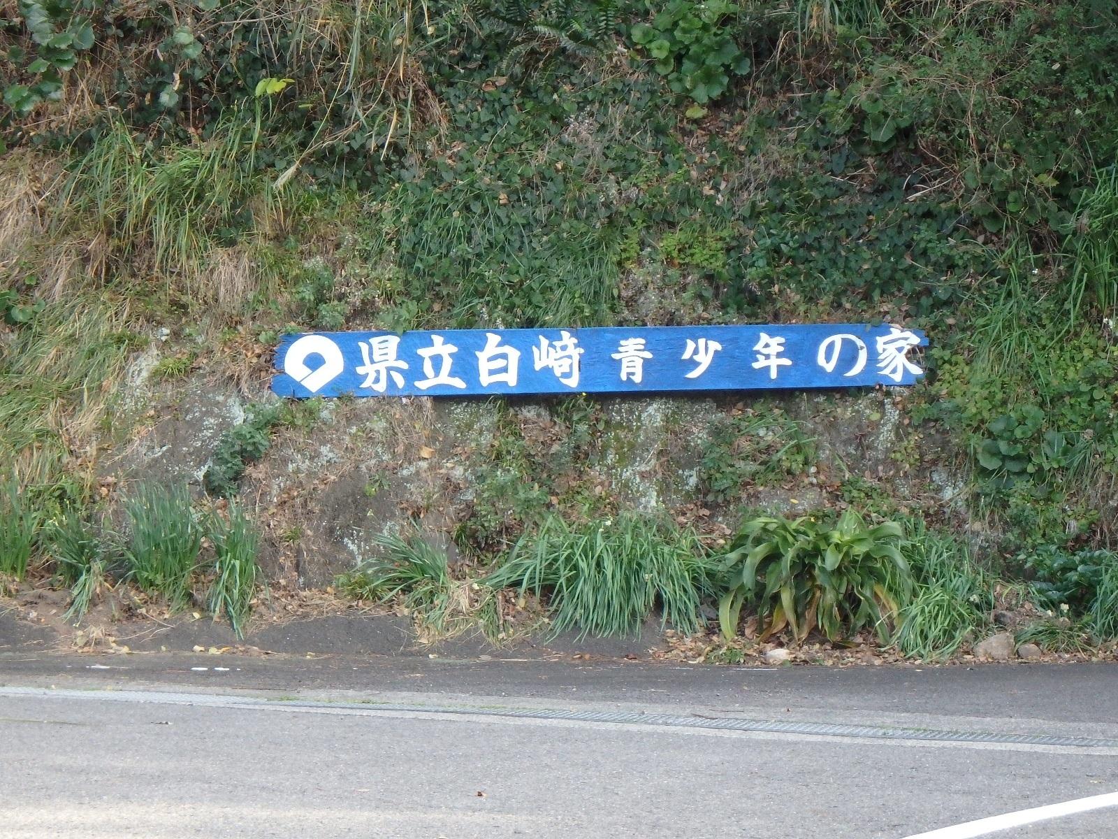 P1051437.jpg