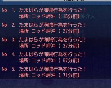 20161127235918c8b.jpg