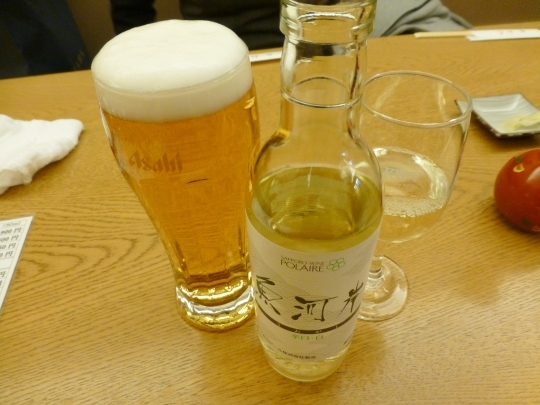 16_11_23-01sushiwaka.jpg