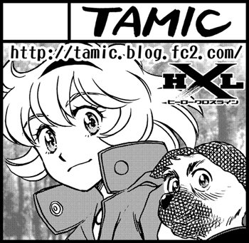 TAMIC119.jpg