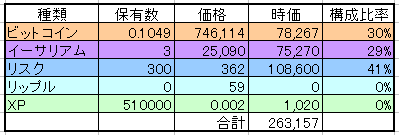 20181005_k.png