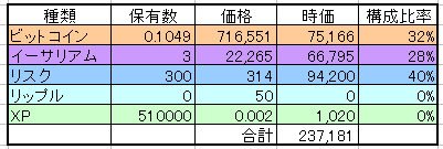 20181019_k.png