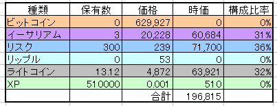 20181116_k.png