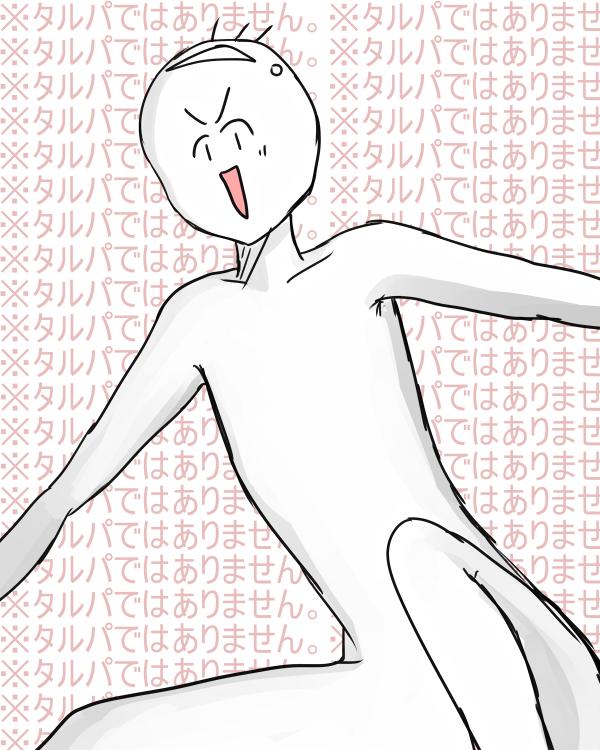 Bori_紹介