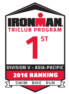 2017TriclubAward_Oceania_ALL_editable_D5_1st.png